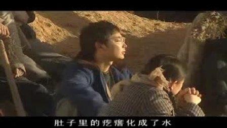 血色浪漫中的陕北民歌 (2)