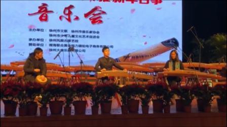 弦昇古筝-黑酸枝素面-彝族舞曲-孙金阳老师