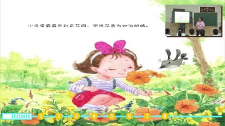 乐小悦小小爱读者《爱看电视的露露》大班
