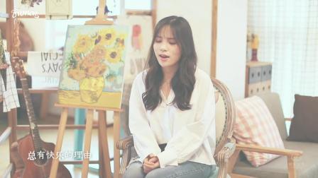 《爱了很久的朋友》MV演绎 悦音之声出品