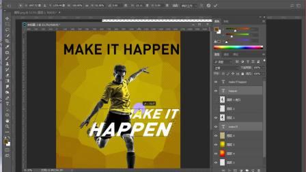 【平面设计】七夕课程海报设计,丽奇老师,字体设计教程