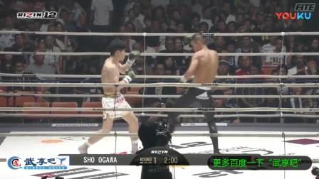 【武享吧hula8.net】MMA格斗Rizin.12超清