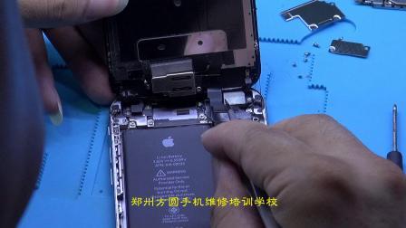 郑州方圆手机维修培训学校 苹果6s硬盘扩容视频