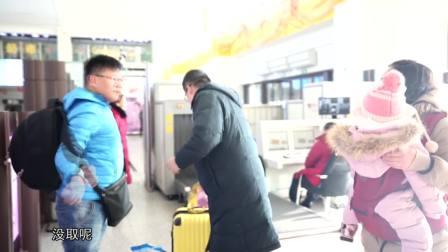 张波:当好旅客的贴心管家