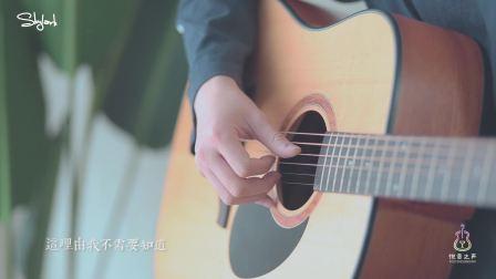 《绕》MV演绎 悦音之声文化传媒