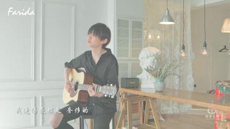 《我们》MV演绎 悦音之声文化传媒