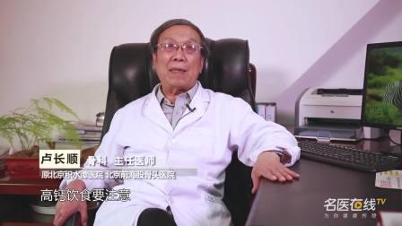 老年人易骨质疏松的3大原因!老人如何预防骨质疏松?
