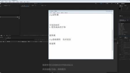 CG影视-C4D教程精品剧场电视栏目包装案例下集