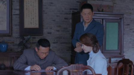 《铁核桃之无间风云》叶淑婷剪辑42大结局