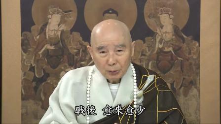 02-039净土大经解演义1-200