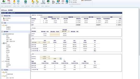 使用RETScreen Expert进行基准分析