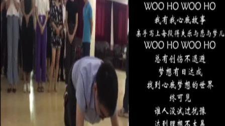 2018年广州市花都区妇幼保健院(胡忠医院)新员工岗前培训-领袖风采花絮