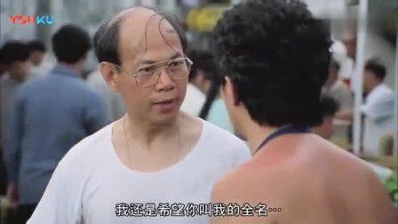 我在国产凌凌漆粤语版更经典, 这俩的对话太经典了, 这才是喜剧截了一段小视频