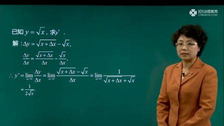 高二数学高清培优课程导数概念与意义的巧用