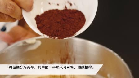 CN._Baking_Marblecake_iCC大理石蛋糕.mp4