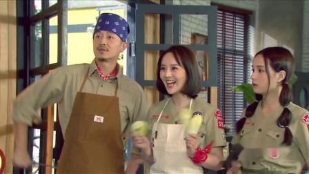 《伙头军客栈》主题曲MV,收官不打烊,暖心陪伴幸福常在!