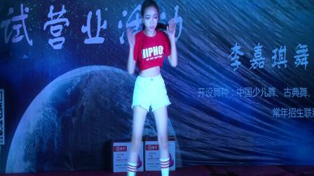 李嘉琪舞蹈工作室 独舞DULA