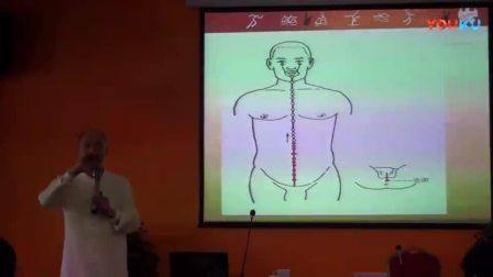 2018雷斌老师第一期大堂讲授大舞1_高清