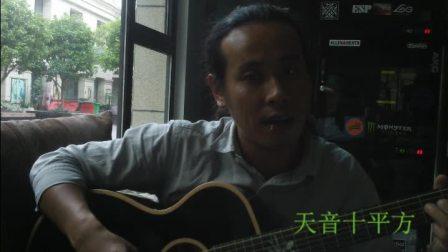 吉他初学视频1