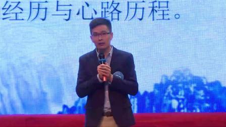 廣東省第六屆班主任能力大賽-中職-郭濤老師