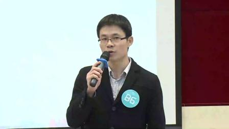 廣東省第六屆班主任能力大賽-初中-林樹榮老師