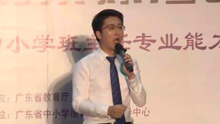 广东省第六届班主任能力大赛-初中-王成洋老师