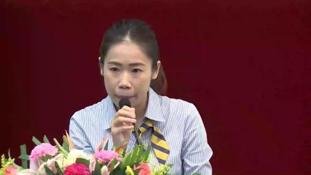 广东省第六届班主任能力大赛-初中-郑楚洁老师