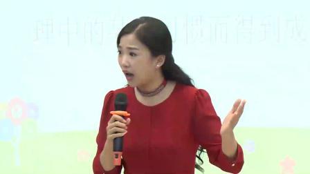 广东省第六届班主任能力大赛-小学-李志华老师