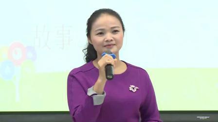 廣東省第六屆班主任能力大賽-小學-梁紅老師
