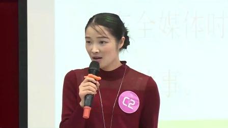 廣東省第六屆班主任能力大賽-小學-孫章玉老師