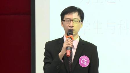 廣東省第六屆班主任能力大賽-小學-王鐸老師