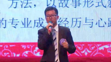 廣東省第六屆班主任能力大賽-高中-羅濤老師