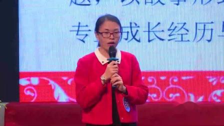 广东省第六届班主任能力大赛-高中-赖丽萍老师