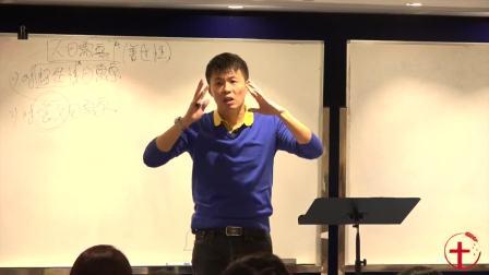 20180818 港四:教会如何面对世人倍增的需要?