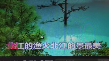 C0010歌曲《徐广仁笛子曲》《北江美》老朽翻唱