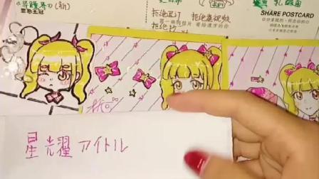 【玖月】【偶像活动周边】自制食玩卡抽/水彩绘画过程