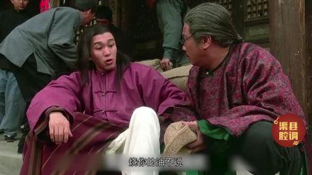 四川方言搞笑配音:两爷子打麻将,输钱后蹲在街边聊人生!笑惨了