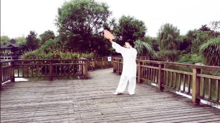 如意混元扇-刘芝兰