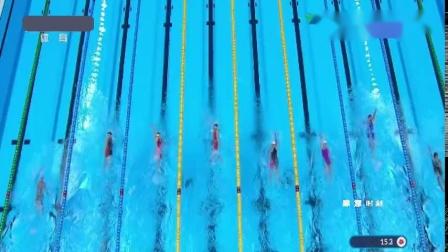 柳雅欣霸气反超日本劲敌夺得亚运200米仰泳冠军