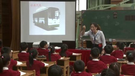 《一分鐘》第七屆小學語文教學大賽-陳鳳瓊-部編版一年級語文優質課視頻