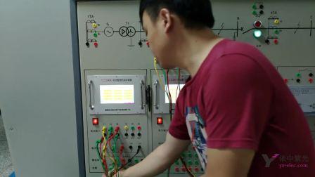 三段式距离保护实验(110KV)