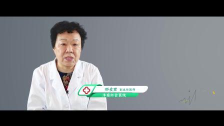 济南红会医院助您接好孕:胚胎停育要如何预防?