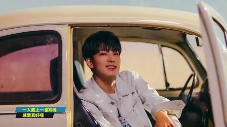 [MV] 세븐틴(SEVENTEEN) _ 어쩌나(Oh My!) (華納official HD 高畫質官方中字版)