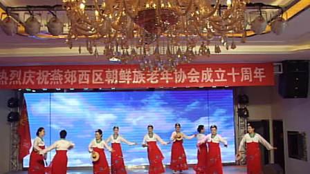 北京朝鲜族舞蹈队《手鼓舞》