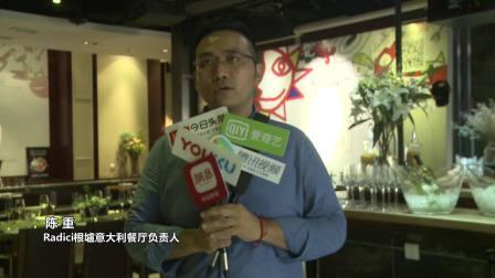 RADICI根壚·意大利餐厅——中国首家APN拿坡里披萨协会认证餐