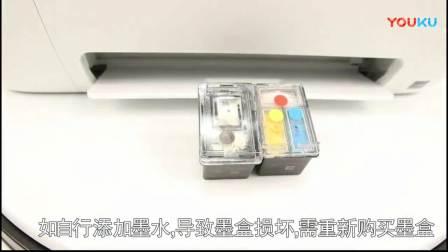 2621pro墨盒打印机装机