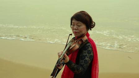 爱的祝福-小提琴