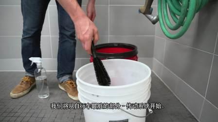 如何清洗自行车