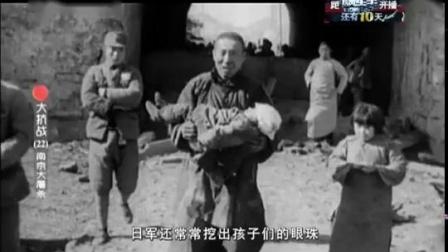 请记住南京大屠杀日军的杀人凌辱妇女等等暴行
