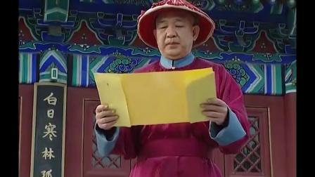 雍正王朝: 康熙的帝王心术, 临终前一道圣旨将皇子大臣统统撤职!